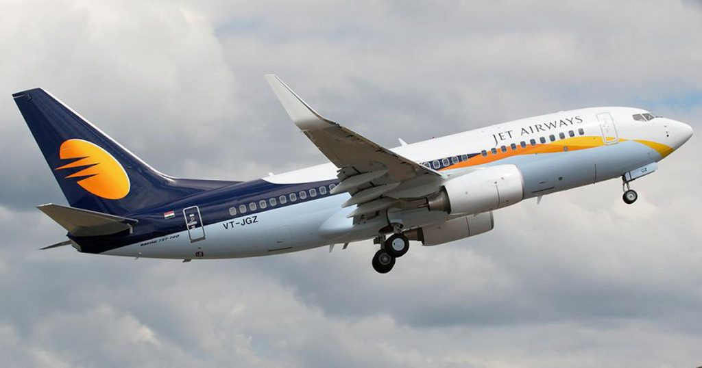 Jet Airways Reservations