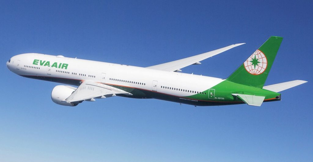 EVA Air Reservations Flights