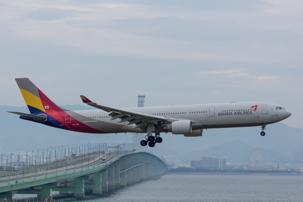 Asiana Airlines Reservations For Flight Booking