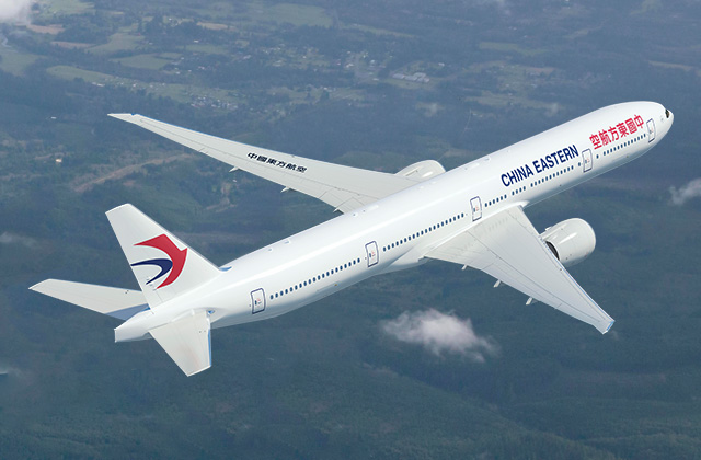 China Eastern Airlines Reservations Flights
