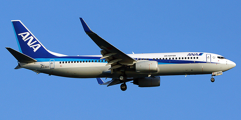 Nippon Airways Reservations Flights Cheap Airline