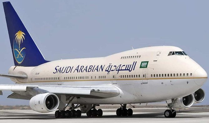 Saudi Airlines Reservations
